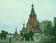 Ржев трезвый город