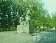 Вышний Волочёк трезвый город